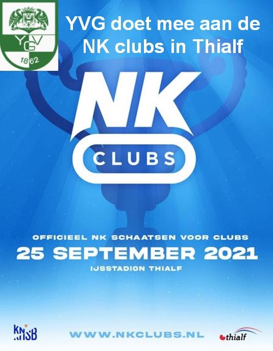 NK clubs 2021